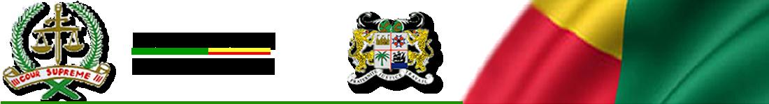 Cour suprême du Bénin